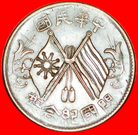 √ DOUBLE CIRCLE: CHINA ★ 10 CASH (ca. 1912)! LOW START ★ NO RESERVE! - Chine