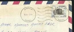 Saudi Arabia 1983  Air Mail Postal Used Cover  Hayel  To Pakistan - Arabie Saoudite