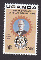 Uganda, Scott #1315, Mint Hinged, Rotary Int'l, Issued 1995 - Uganda (1962-...)