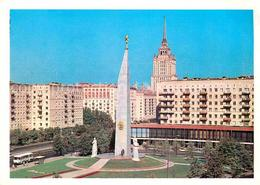 12749024 Moscow Moskva Obelisk To Honour The Hero-City Of Moscow  Moscow - Russia