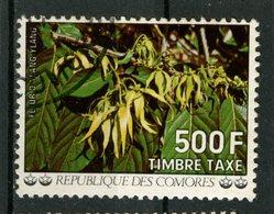 Comoro Islands 1977 500f  Postage Due Issue  #J17 - Comoros