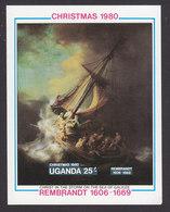 Uganda, Scott #309, Mint Never Hinged, Christmas, Issued 1980 - Uganda (1962-...)