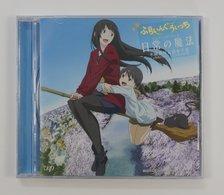 CD : Nichijou No Mahou / Makoto Kowata & Chinatsu Kuramoto VPCG-82338 VAP 2016 - Soundtracks, Film Music