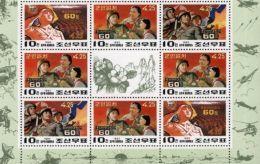 North Korea 1992 Korean People's Army, 60th Anniversary Edition - Korea, North