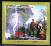 "N2123 North Korea 2017 Painting ""Baeksam Excellence Great People Inspected Mount Kumgang"" 1 Full - Korea, North"