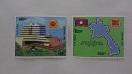 Laos 1997 ASEAN 30th Anniversary - Hall Building, Flag, Map Stamp (discount Item) - Laos