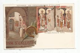 Cp, Arts , Peinture & Tableaux , Italie , Via Appia Antica 33 ,  ROMA , S Callisti , Dos Simple , Vierge - Paintings