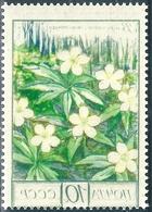 B1331 Russia USSR Flora Flower Yellow Anemona ERROR (1 Stamp) - Pflanzen Und Botanik