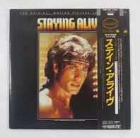 Vinyl LP:  Staying Alive OST  28MW 0035 RSO 1983 JPN - World Music