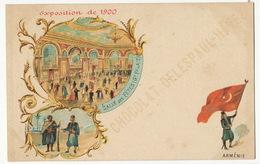 Armenie Armenia Flag Paris Exhibition 1900  Litho - Arménie