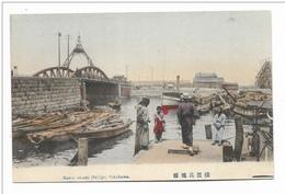 BANKO UBASHI ( BRIDGE ) YOKOHAMA - NV FP - Yokohama