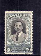 COSTA RICA 1950 AIR MAIL POSTA AEREA AEREO GUERRA DE LIBERACION NACIONAL VALVERDE 1948 CENT. 80 USATO USED OBLITERE' - Costa Rica