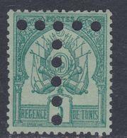 Tunisie Taxe  N° 3 (.)  5 C. Vert Sur Vert Clair Neuf Sans Gomme Sinon TB - Segnatasse