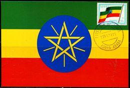 PA2198 Ethiopia 2011 Flag Limit Film MNH - Ethiopie