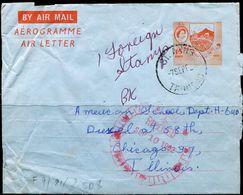 PA2205 Trinidad And Tobago 1962 City Emblem MNH - Trinidad & Tobago (1962-...)