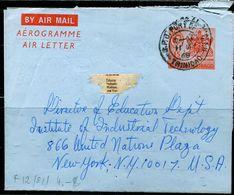 PA2206 Trinidad And Tobago 1968 Emblem MNH - Trinidad & Tobago (1962-...)