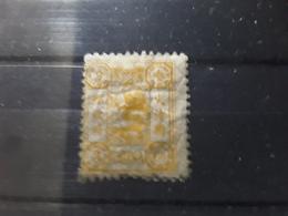 China , Chine 1897 , Yvert N0 15 C , 3 C Jaune Fil Yin Yang , Neuf * MH , TB Cote 450 Euros - Unused Stamps