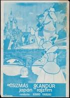 1977 Csizmás Kandúr, Japán Rajzfilm Plakát, Foltos, 41x30 Cm - Other Collections