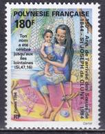 POLYNESIE 1994 YT N° 454 NEUF** COTE 4.70€ - French Polynesia