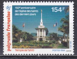 POLYNESIE 1994 YT N° 455 NEUF** COTE 4.00€ - French Polynesia