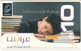 IRAQ - Boy Sleeping On Books, ZAIN GSM Refill Card 10 $, Exp.31.12.2010, Used - Iraq
