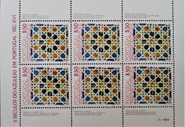 5 SIECLES DE L'AZULEJO 1981 - FEUILLET NEUF ** - YT 1514a - MI 1535 - 1910-... República
