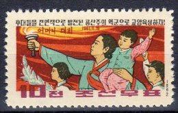 North Korea 1962 Michel 401  Mnh - Corea Del Norte