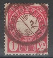 Japon - YT 86 Oblitéré - Usati