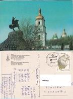 Ucraina. Kiev - Monument To Bogdan Khmelnitsky - Ucraina