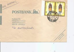 Oman ( Lettre Par Avion De 1992 De MinaAlFahal Vers Les Pays-Bas à Voir) - Oman