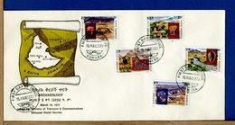 ETIOPIA - ETHIOPIA - FDC 1977 - ARCHAEOLOGY - Archeologia