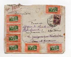 !!! PRIX FIXE : LETTRE PAR AVION DE 1932 AFFRANCH TIMBRES DU SENEGAL, REFUSES ET LETTRE REAFFRANCHIE TP DE GUINEE - Sénégal (1887-1944)