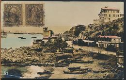 °°° 10990 - CILE CHILE - MEMBRILLO - 1912 With Stamps °°° - Cile