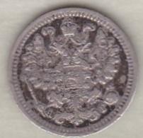 Russie . 5 Kopeks 1889 . Nicholas II . Argent. C# 19a.1 - Russia