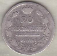 Russie . 20 Kopeks 1818  . Alexander I . Argent. C# 128 - Russie