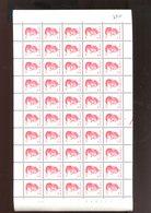 Belgie 2203 Boudewijn VELGHE Monarchie FULL SHEET Of 50 Drukdatum 9/8/1988 Plaatnummer 2 MNH - Feuilles Complètes