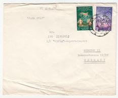 Burma, Letter Cover Travelled 1961 B180425 - Myanmar (Burma 1948-...)