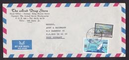 Jordan: Airmail Cover To Germany, 1975, 2 Stamps, Satellite Earth Station, Communications, Coast Dead Sea (minor Crease) - Jordanië