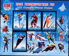 Korea 2006 Winter Olympic Games Torino 20th Olympics Sports Speed Skating Ice Skateboard Skiing Stamps CTO Mi 4985-4988 - Skateboard