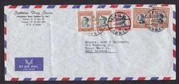 Jordan: Airmail Cover To Germany, 1971, 5 Stamps, King, 2 Types (minor Fold, Staple Holes) - Jordanië
