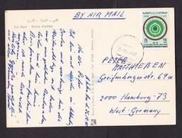 Jordan: PPC Picture Postcard To Germany, 1980, 1 Stamp, Arab Summit, Logo, Card: Ed Deir Petra (traces Of Use) - Jordanië