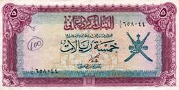 "OMAN 5 RIALS 1977 VF P-18a  ""free Shipping Via Registered Air Mail"" - Oman"
