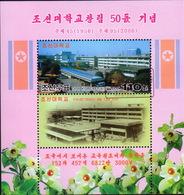 Korea 2006 M/S  50th Anniv Chosun University Kodaira Japan Architecture Celebrations Flag Stamps CTO  Mi 5172 BL662 - Geography