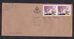 Jordan: Cover To Netherlands 1987, 2 Stamps, Battle Of Hittin, War, Military History, Dome Of Rock (right Stamp Damaged) - Jordanië