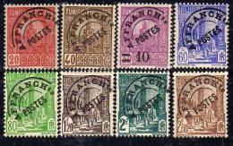 Tunisie Préo  N°  1 / 8 XX  La Série Des 8 Valeurs Sans Charnière TB - Tunisie (1888-1955)