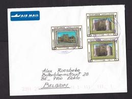 Jordan: Airmail Cover To Belgium, 2003, 3 Stamps, Castle Ruins, Cradle Of Civilisation, Air Label (traces Of Use) - Jordanië