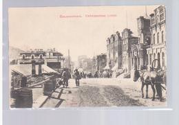Vladivostok Wladivostock Svetljanskaya Ul Ca 1910 OLD POSTCARD 2 Scans - Russie