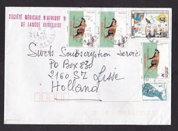 Senegal: Cover To Netherlands, 1994, 5 Stamps, NASA Space Mission, Hyena Animal, Rare Real Use (traces Of Use) - Senegal (1960-...)