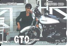 Carte Prépayée Japon Moto Motor - Card (D 315) - Motos
