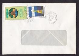 Senegal: Cover, 1993, 2 Stamps, Tourism, Logo, Maritime Culture, Fish, Rare Real Use (minor Discolouring) - Senegal (1960-...)